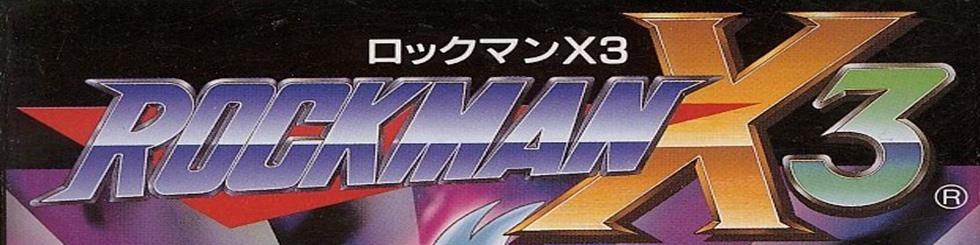 (スーファミ)) ロックマンX3