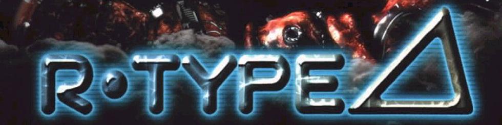 (プレステ)) R-TYPE Δ